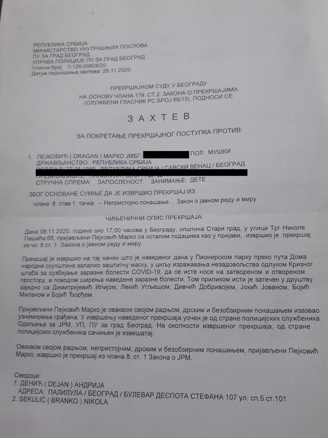 Душан Достанић: Још један чланак о пандемији или Кораци ка нечујном укидању правне државе