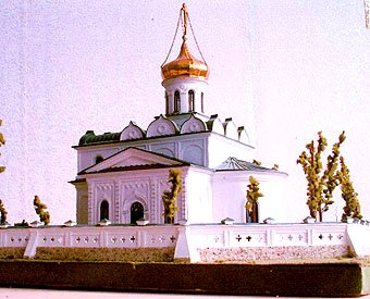 Расписание богослужений на октябрь 2017 г. Храм святителя Николая Чудотворца в Станьково