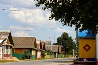 Центральная улица Станьково. Лето 2011. Фото Ильи Бражникова