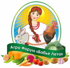 Агрофорум «Бабье лето 2013» в Станьково