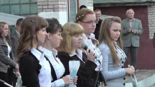 Станьковская школа 1 сентября 2012 - видео