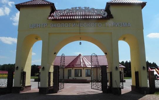 Сафари-парк в Дзержинском районе откроется осенью 2015 года