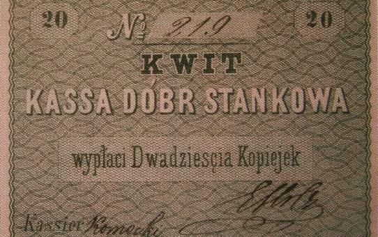 В Станьково были свои деньги!