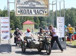 Ценители ретро-мотоциклов собрались в центре экотуризма «Станьково»