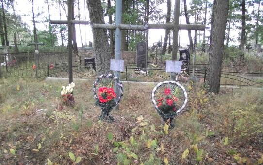 Где находится деревенское кладбище в Станьково