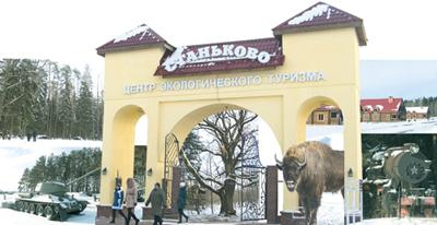 В центре экологического туризма «Станьково» к чемпионату по хоккею уже забронированы все домики