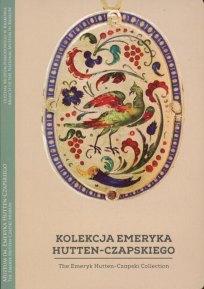 Визитная карточка музейной коллекции Гуттен Чапских.