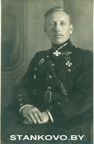 Башко Иосиф Станиславович