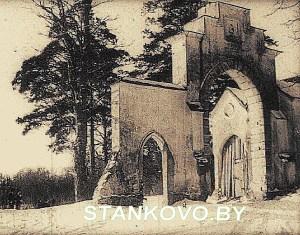 """Те самые """"ворота станьковского парка"""", за которыми располагался аэродром. Минская въездная брама сохранилась до сих пор."""