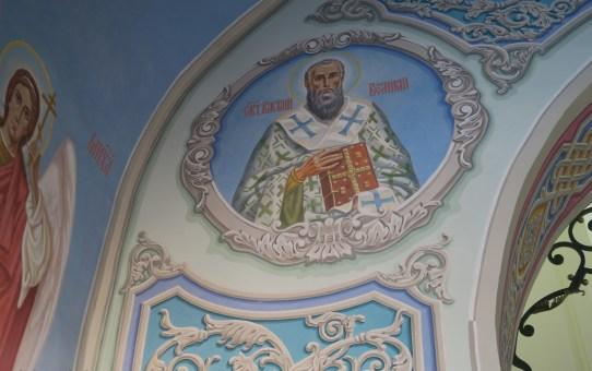 Расписание богослужений на февраль 2020 г. Храм святителя Николая Чудотворца в Станьково