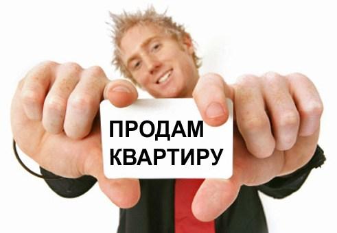 Продаю 2-х комнатную квартиру в Станьково, не дорого