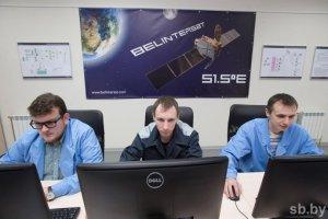 Репортаж из Центра управления полетом в Станьково