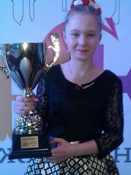 Каспорская Анастасия из Станьково стала лауреатом 1 степени и обладателем кубка