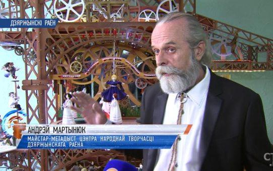 Дело всей жизни. История механического театра в Станьково, который создал мастер деревянных часов