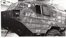 """РК """"Ока"""" ликвидирован. Это последняя ПУ. Парк 189 рбр, Станьково 1989 год. Росписи военнослужащих, которые демонтировали оборудование."""