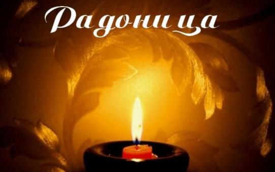 Радоница 2019! Освящение кладбищ (Даниловичи, Добринёво, Каменка, Станьково, Заболотье, Багрицовщина)