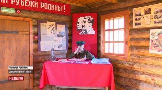 Укрепрайон Станьково. Филиал музея Великой Отечественной Войны