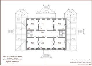 Дворец Гуттен-Чапских в Станьково, план 2-го этажа. Реконструкция Олега Маслиева.