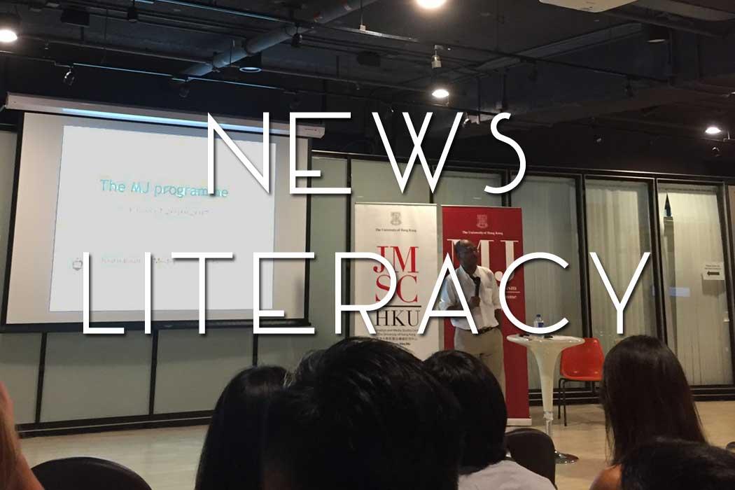 newsliteracybutton