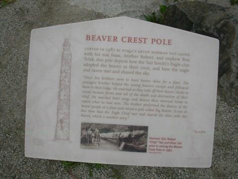 Beaver Crest Totem Pole plaque in Stanley Park, Vancouver, BC, Canada
