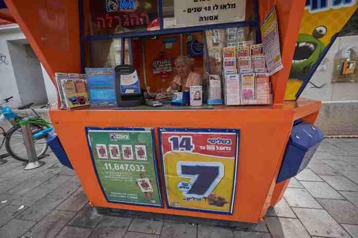 Lottery kiosk