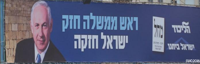 Bibi strong 2013