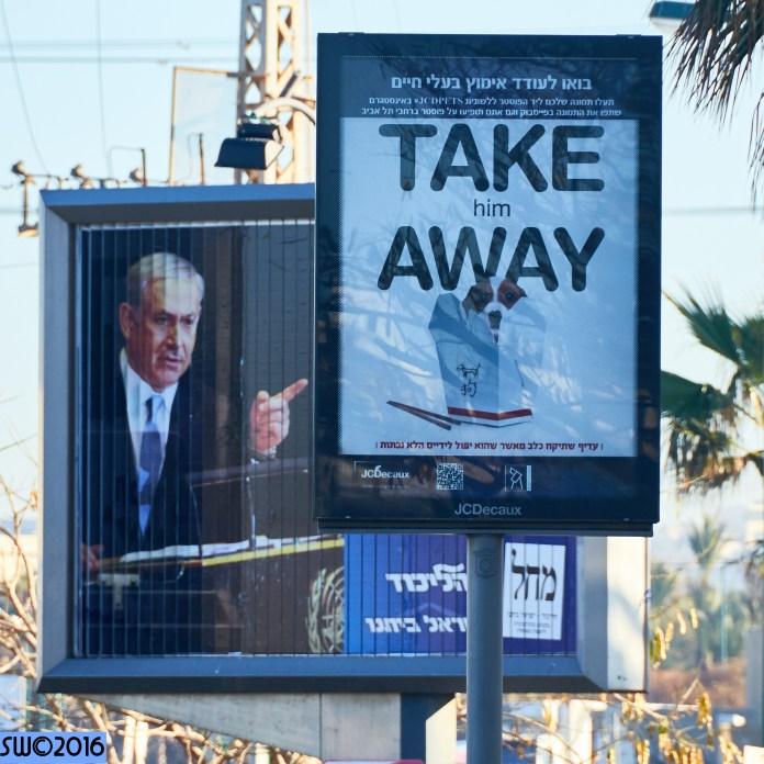 Take Him Away