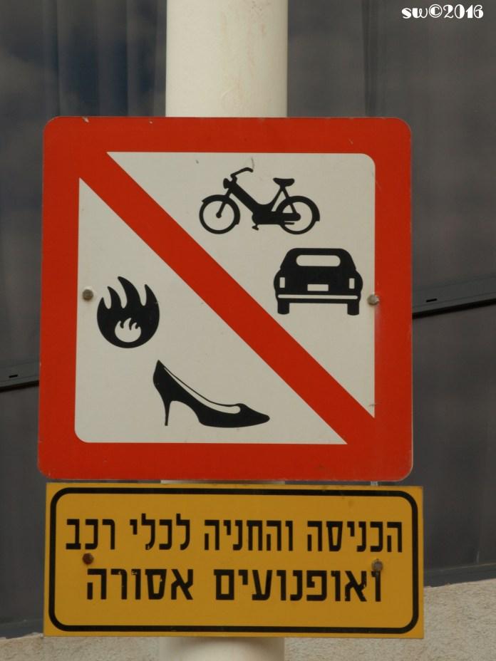Tel AvivPark & Port Tel Aviv