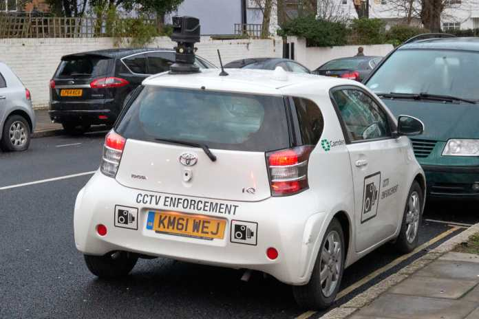 CCTV reinforcment i.2017