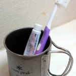山生活:コップ半分の水で歯磨き