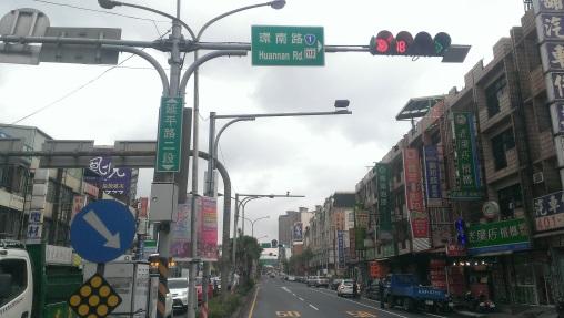 Star Systems Taiwan Traffic Monitoring taoyuan
