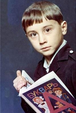 Дима Билан в детстве