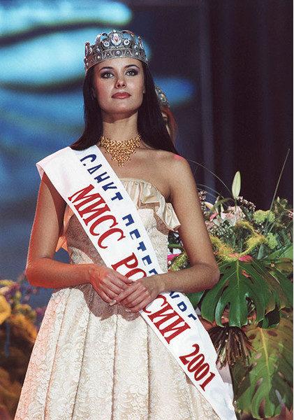Оксана Федорова на конкурсе красоты. Фото