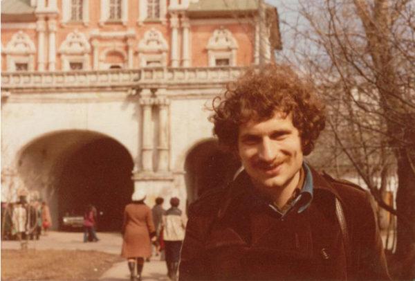 Писатель Борис Акунин в молодости