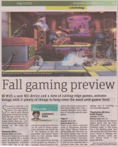 Fall Gaming 001