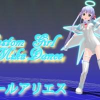 【カスタム少女MOD配布】妹Body Mk4 N717-Edition 【MMD配布】ジブリールアリエスVer1.0