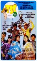 COVERS - 1970 TSS