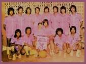 MEMORABILIA - Vi with Seasticks Basketball Team 1971