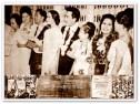 MEMORABILIA - 1965 Iginuhit ng Tadhana Premierre