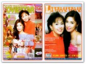 MEMORABILIA - Moviestar Mag and Liwayway Mags 2012