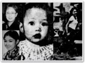 MEMORABILIA - 1960s Baby Pic