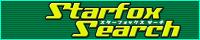 Starfox Search
