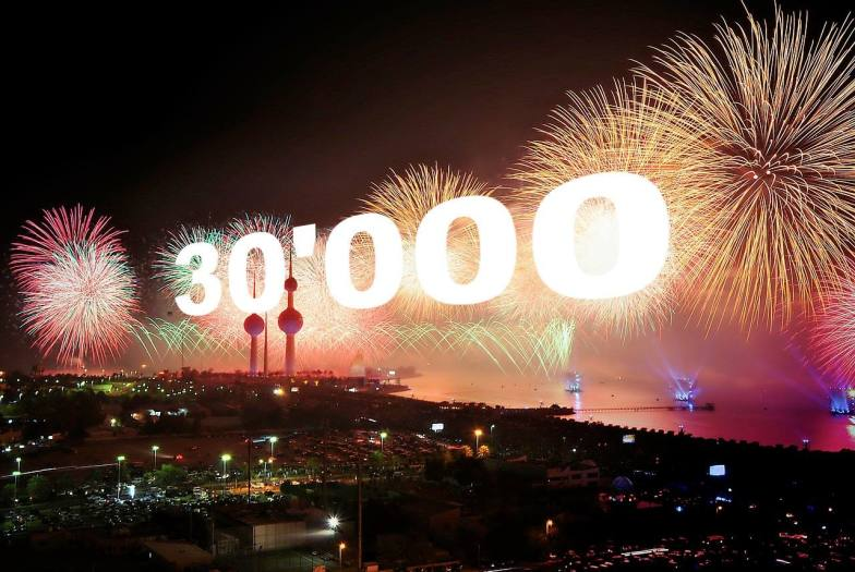 header_hot100_30000_tracks_celebration