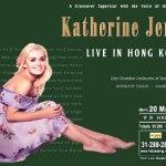 Katherine Jenkins Hong Kong Concert 2011 凱瑟琳詹金斯香港音樂會