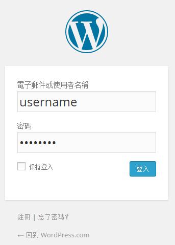Xanga 備份與轉移至 Wordpress(2015 教學) (4/6)