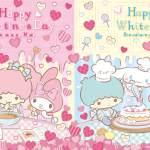 Little Twin Stars Wallpaper 2019 二月桌布 日本草莓新聞