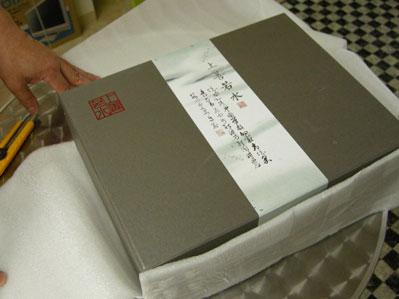 8gozyasu-hako.jpg
