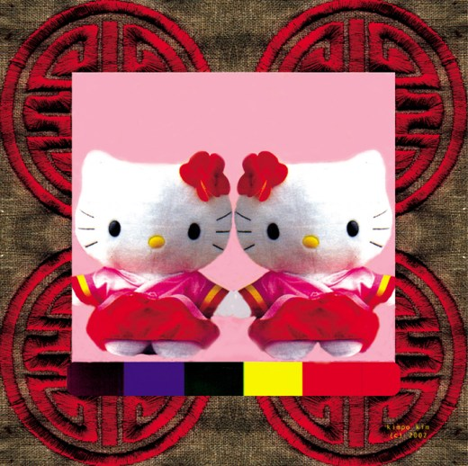 Hello Pussies, 2002, Korea, 42 x 42 cm