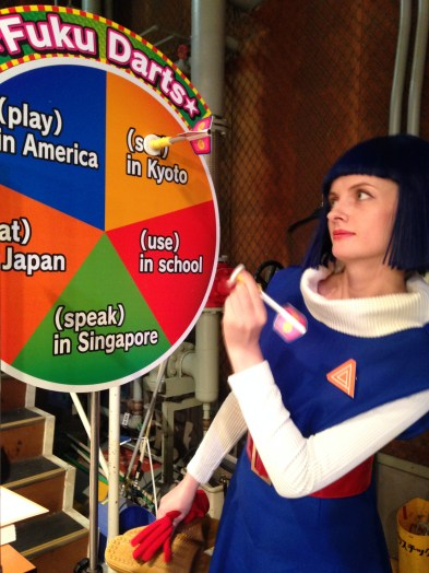 Ananda teaches English in outer space!
