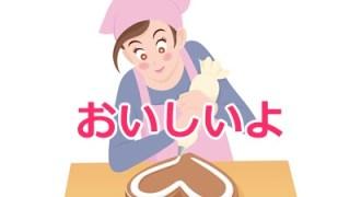函館市はイカ、海鮮もいいけど「チーズオムレット」も絶品すぎるよ